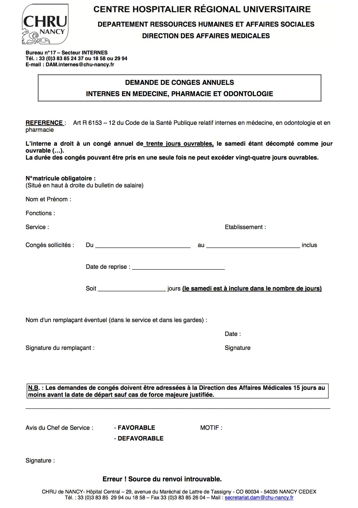 formulaire-conges-annuels-internes